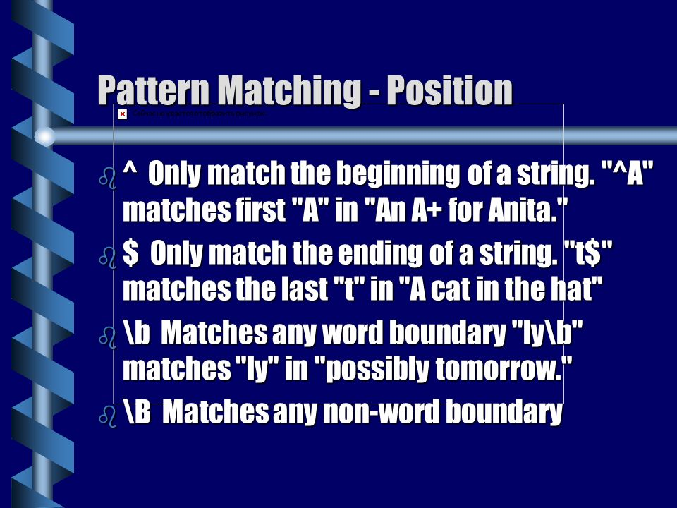 Pattern Matching - Position