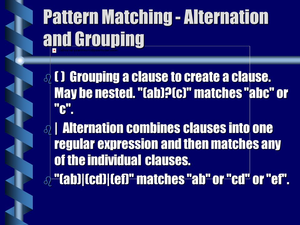 Pattern Matching - Alternation and Grouping