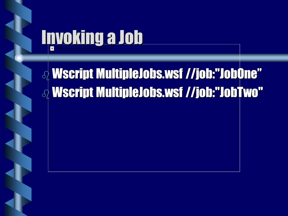 Invoking a Job Wscript MultipleJobs.wsf //job: JobOne