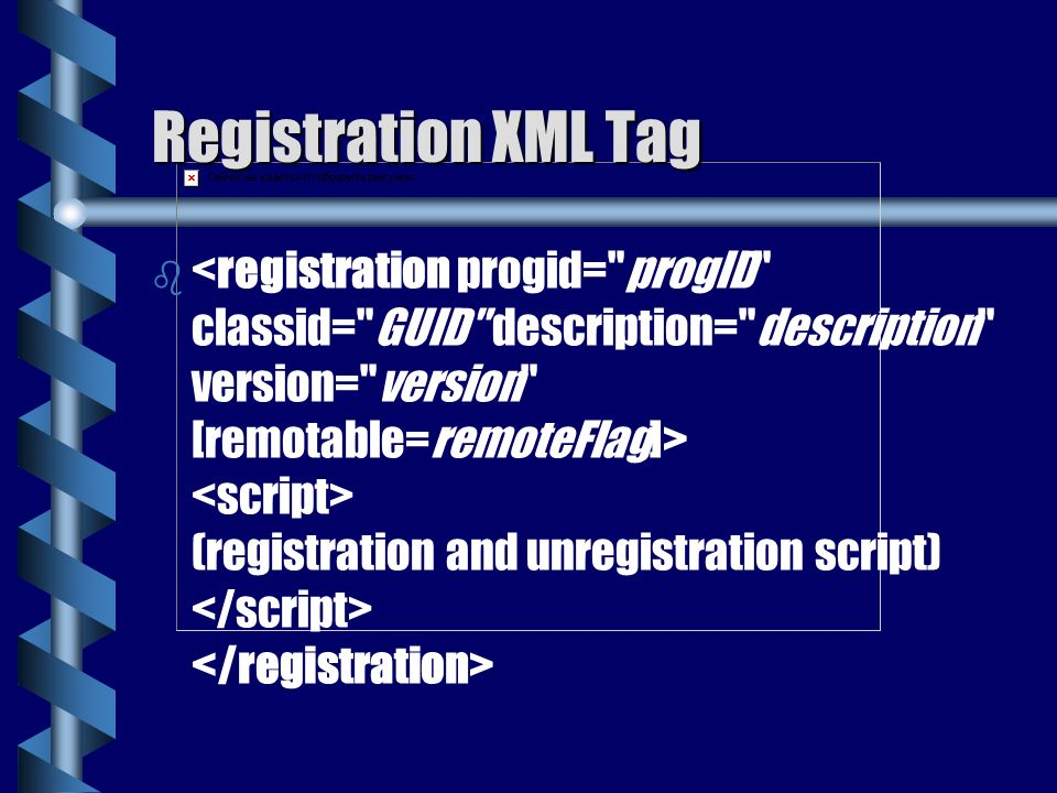 Registration XML Tag