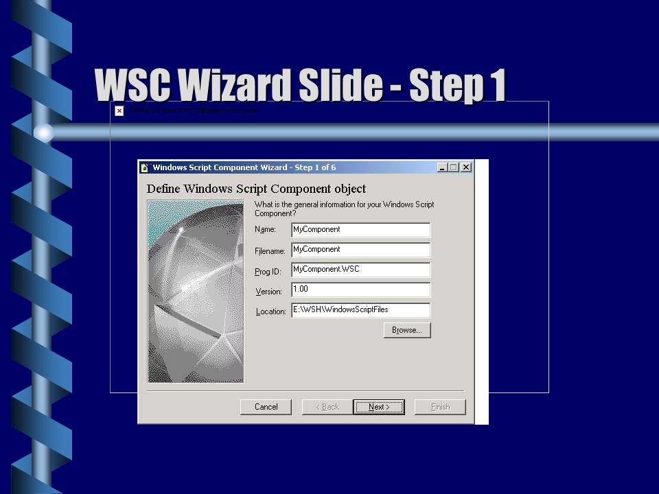 WSC Wizard Slide - Step 1