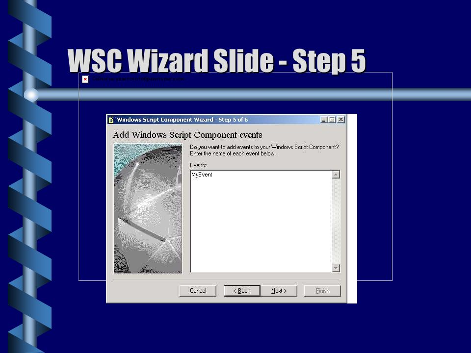 WSC Wizard Slide - Step 5