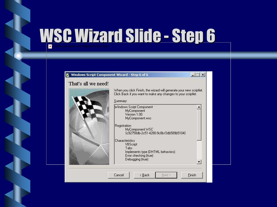WSC Wizard Slide - Step 6