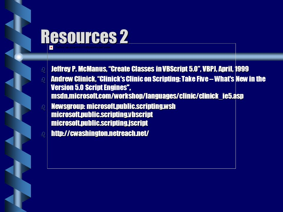 Resources 2 Jeffrey P. McManus, Create Classes in VBScript 5.0 , VBPJ, April,