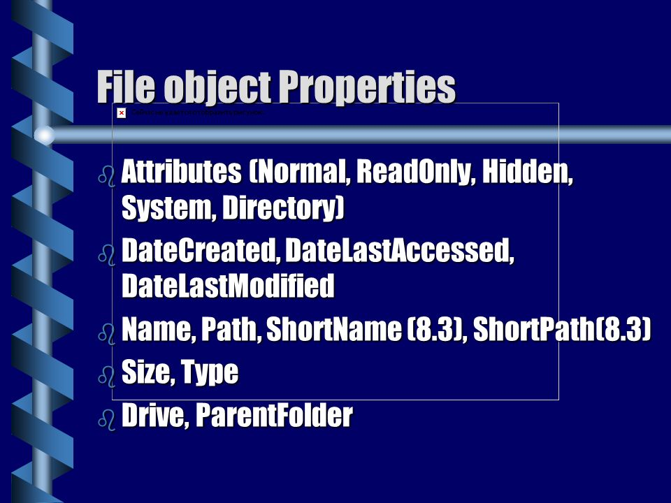 File object Properties