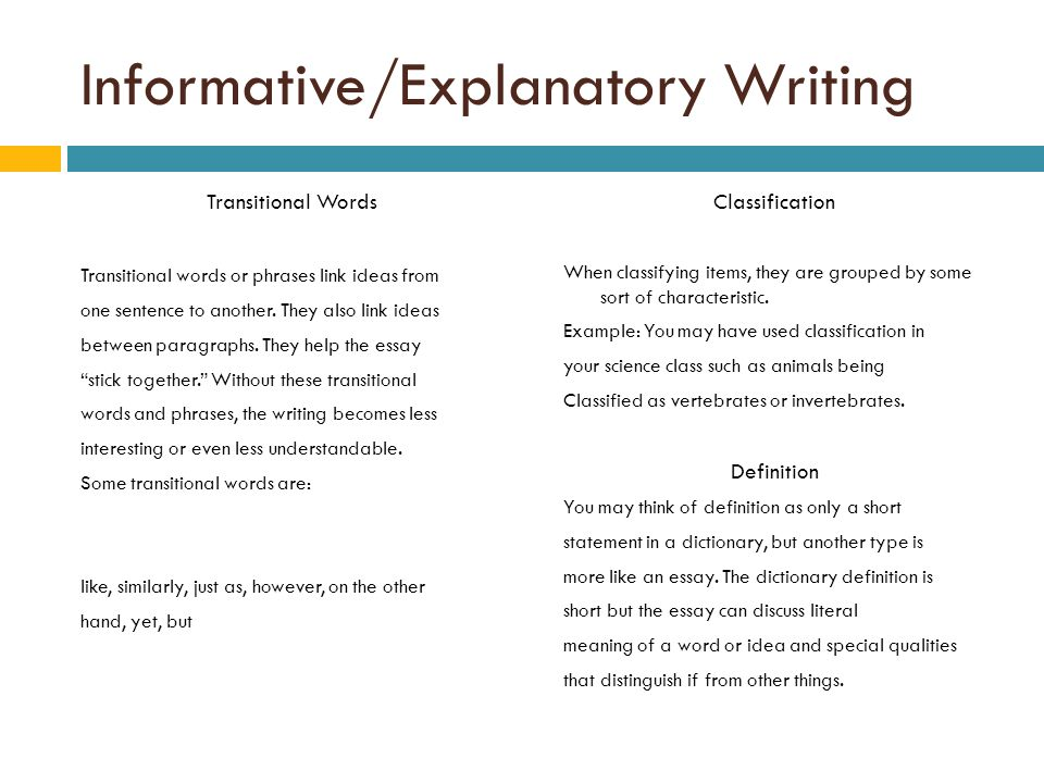 informative essay ppt Expository persuasive creative examples: essay, research paper, report powerpoint presentation - types of writing last modified by.