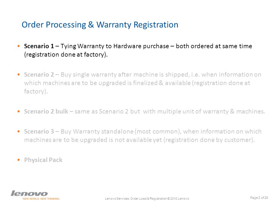 how to get lenovo warranty service