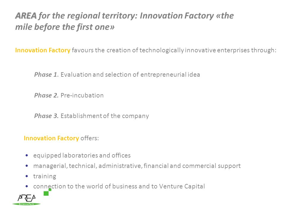 AREA for the regional territory: Innovation Factory «the mile before the first one»