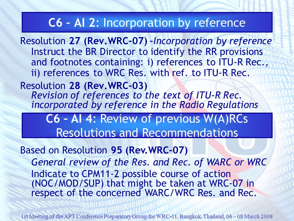 C6 – AI 2: Incorporation by reference