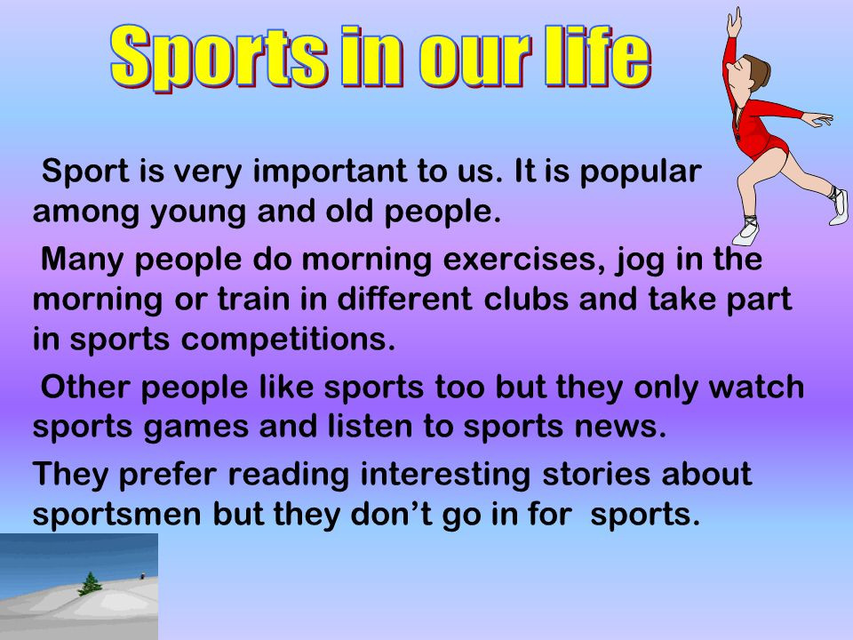 Important of games and sport