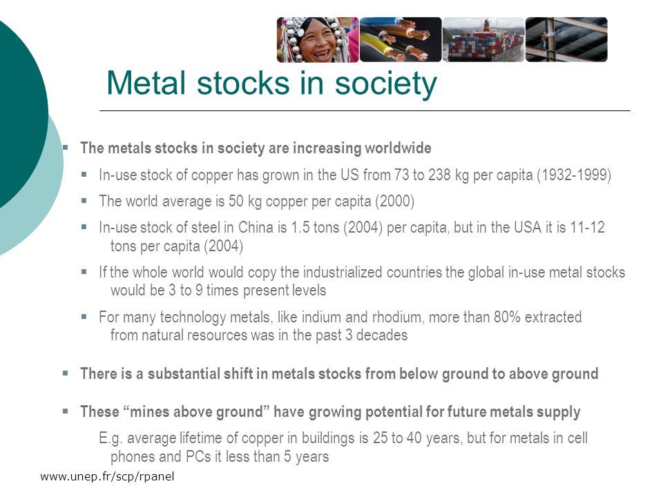 Metal stocks in society