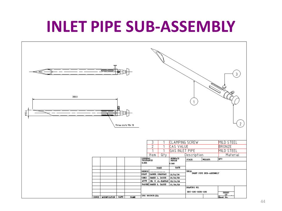 INLET PIPE SUB-ASSEMBLY