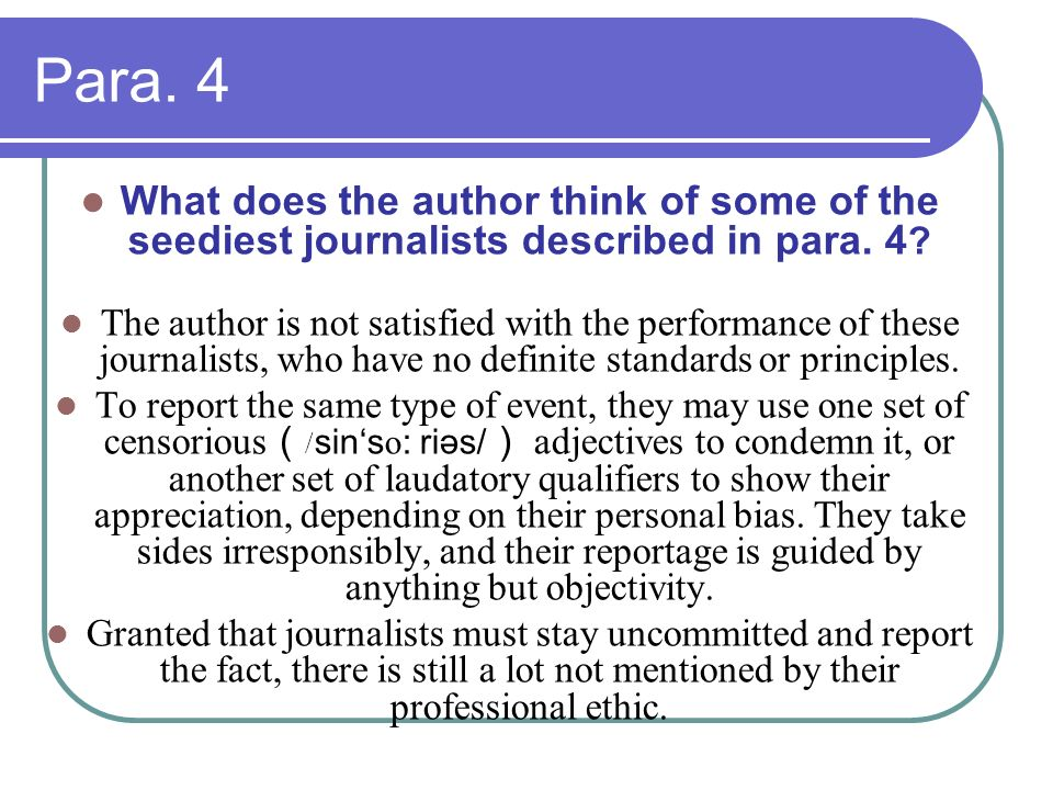 Para. 4 What does the author think of some of the seediest journalists described in para. 4