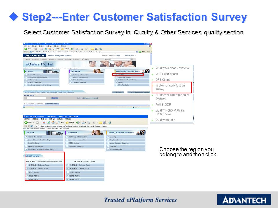 customer satisfaction introduction The article discusses the concept of customer satisfaction introduction if you cannot there is obviously a strong link between customer satisfaction and.
