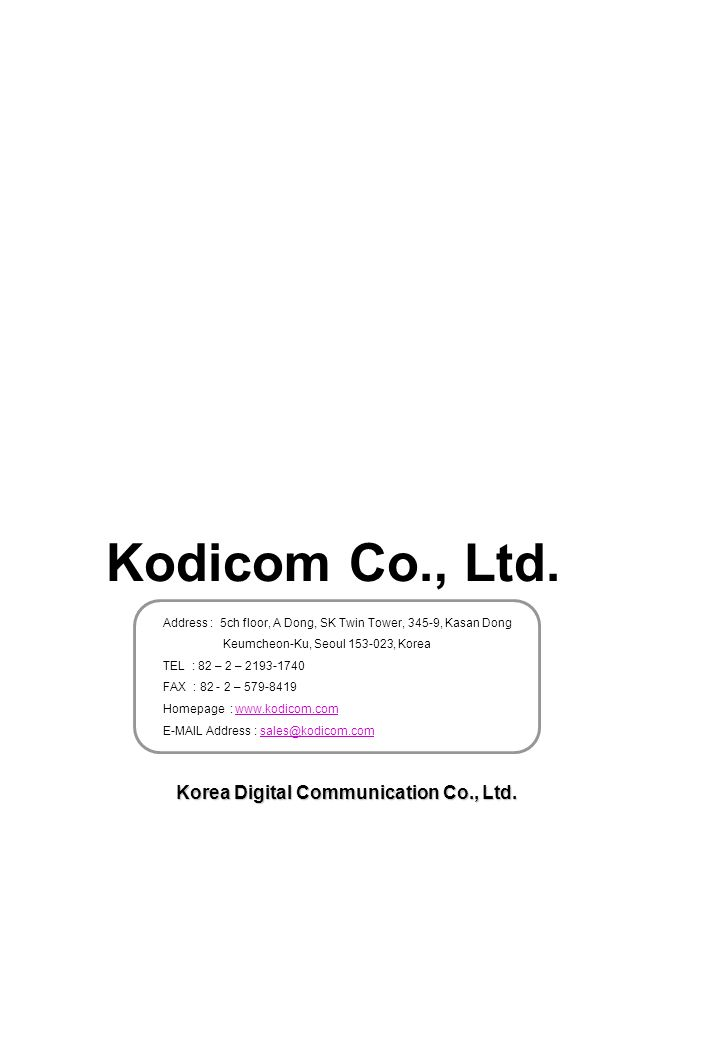 Korea Digital Communication Co., Ltd.