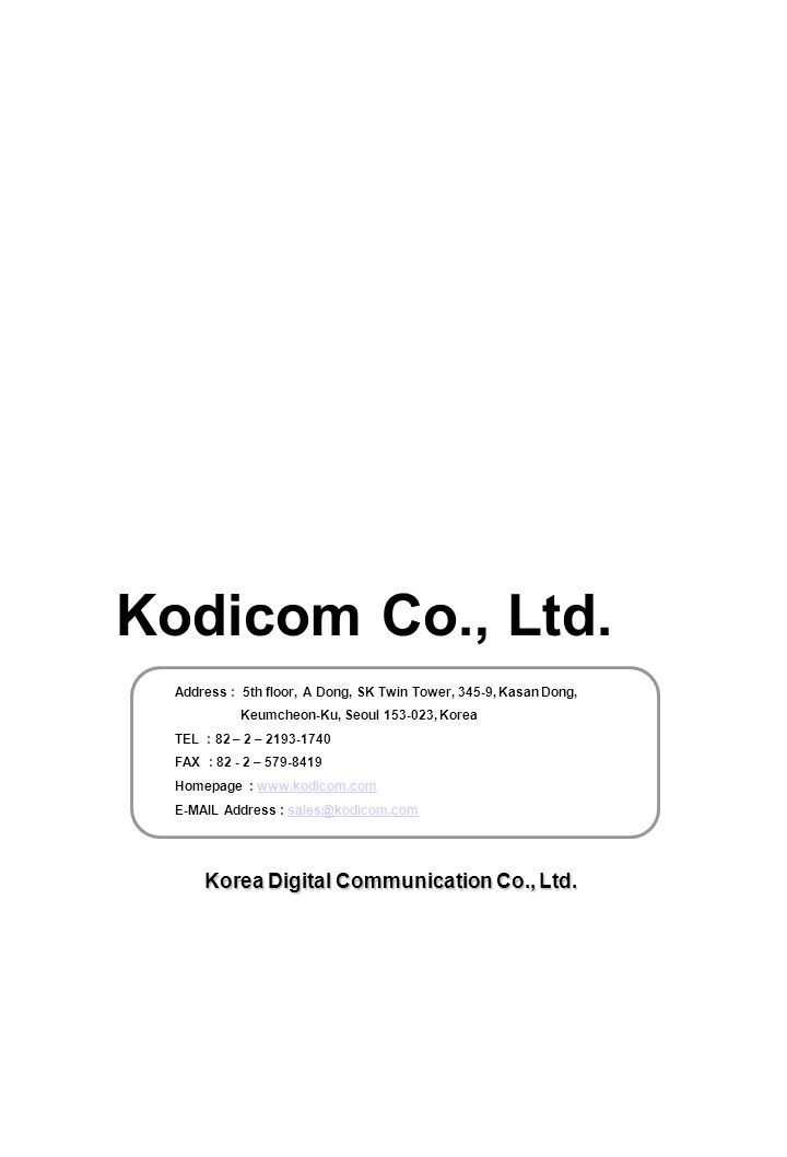 Korea Digital Communication Co., Ltd.