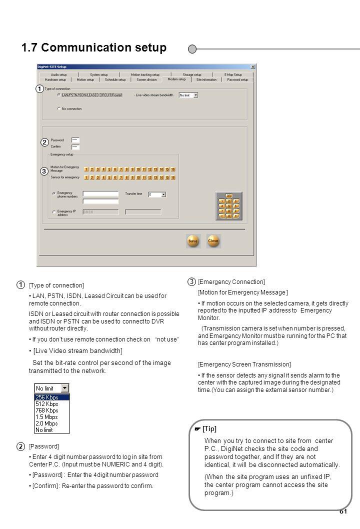 1.7 Communication setup 내용변경/추가/이미지 1 2 3 3 1