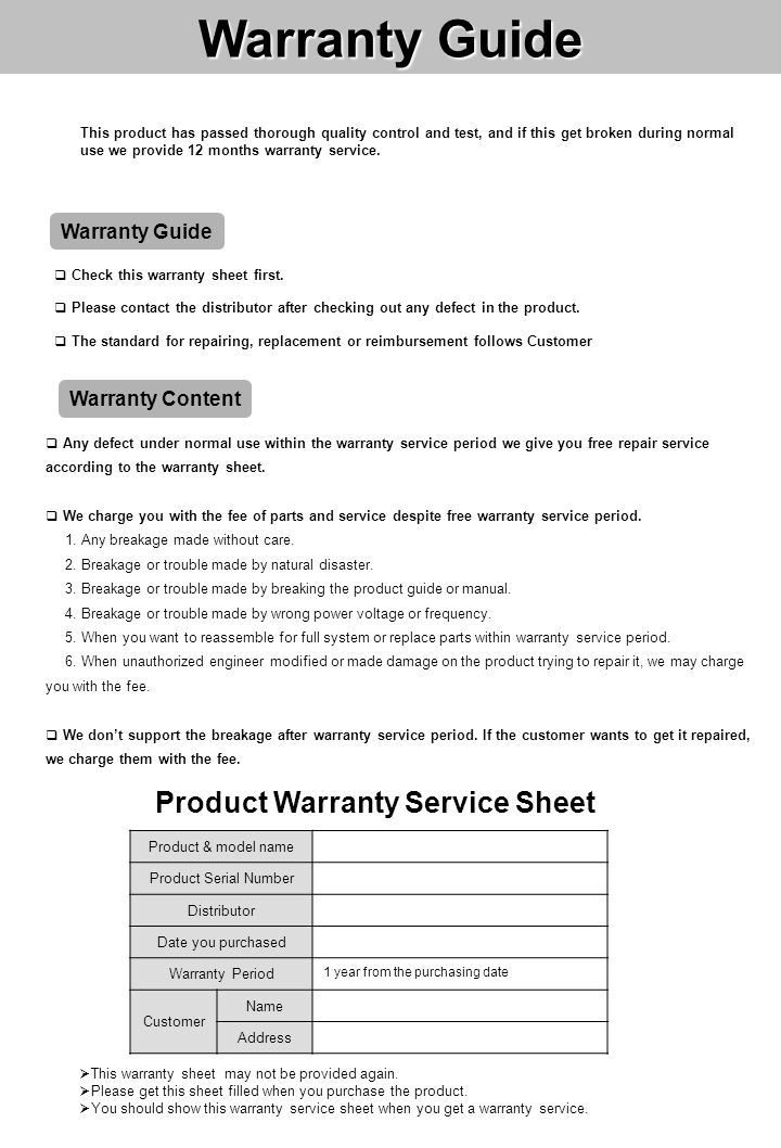 Product Warranty Service Sheet