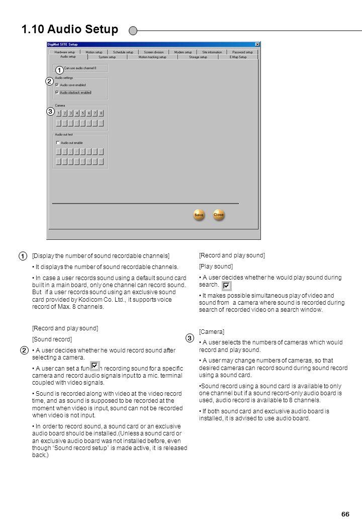 1.10 Audio Setup 내용변경/추가/이미지 1 2 3 1 3 2
