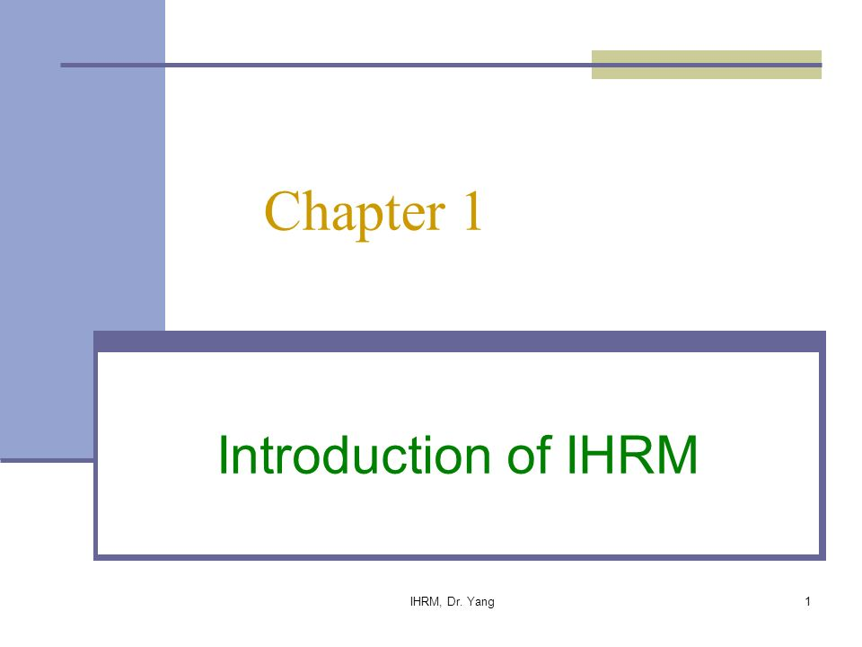 Ihrm current trends