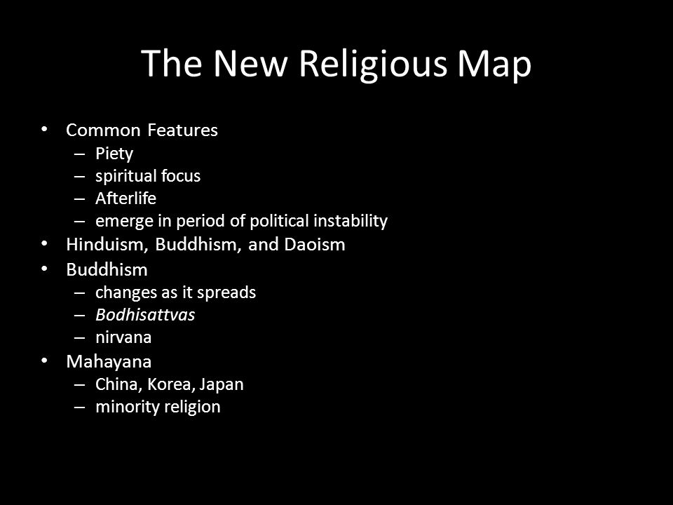 an analysis of the common features in buddhism and hinduism Buddhism and hinduism have a common past, and while there are many similar beliefs between the two religions, there are just as many differences between the buddhist and hindu religions.
