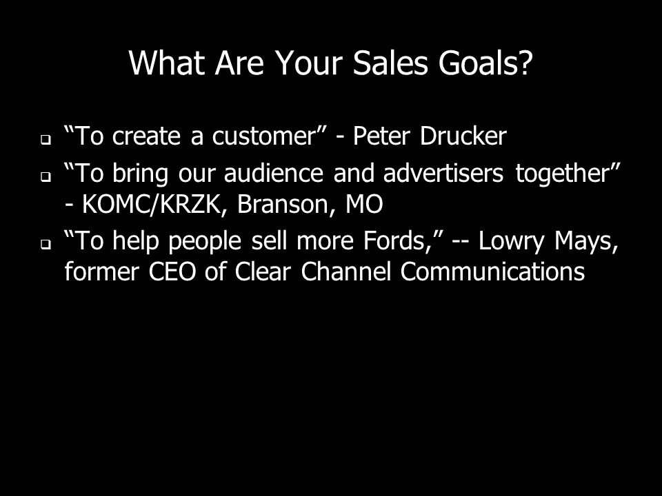 What Are Your Sales Goals