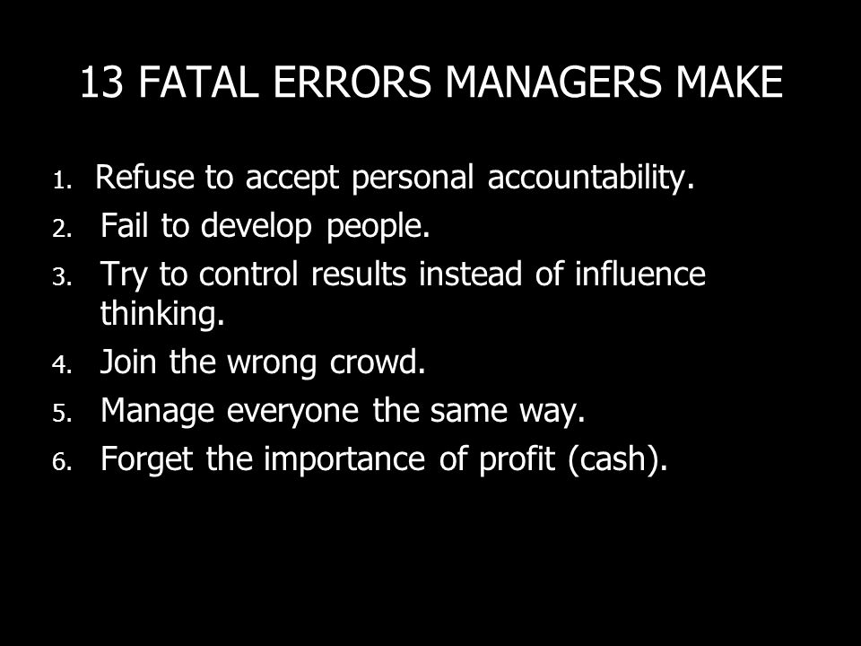 13 FATAL ERRORS MANAGERS MAKE