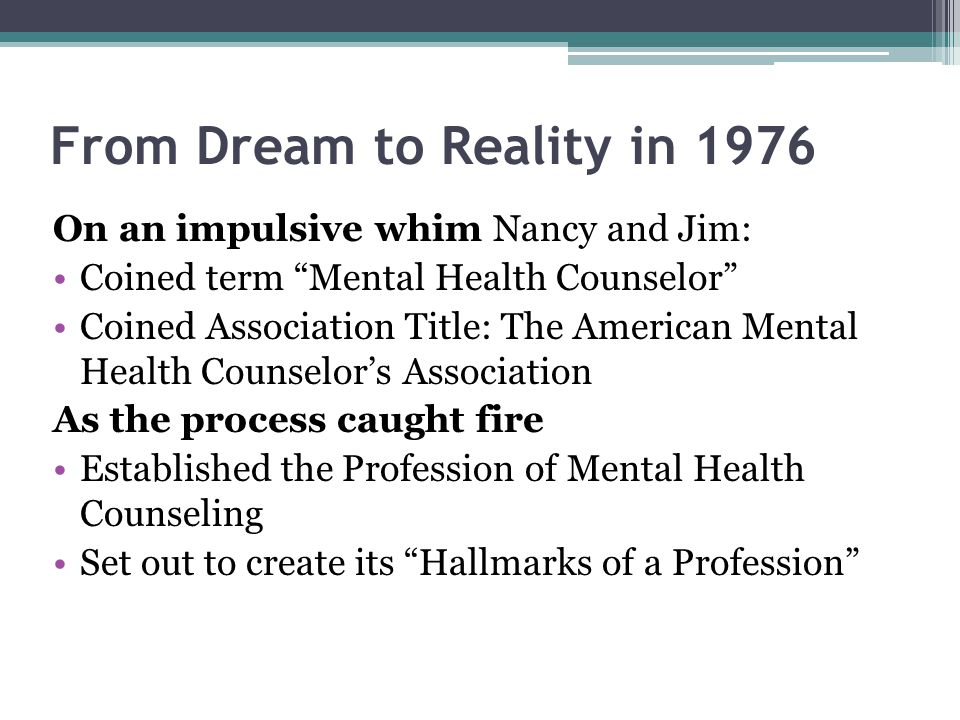 From Dream to Reality in 1976