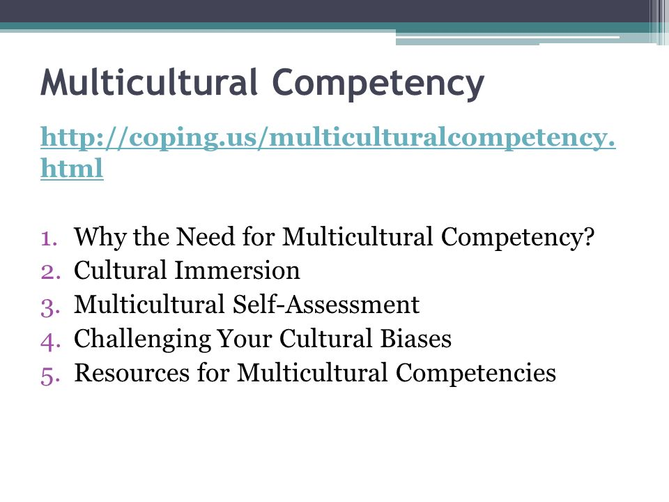 Multicultural Competency