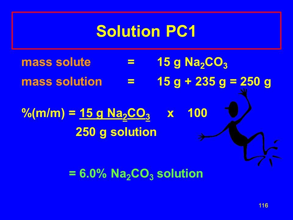 Solution PC1 mass solute = 15 g Na2CO3
