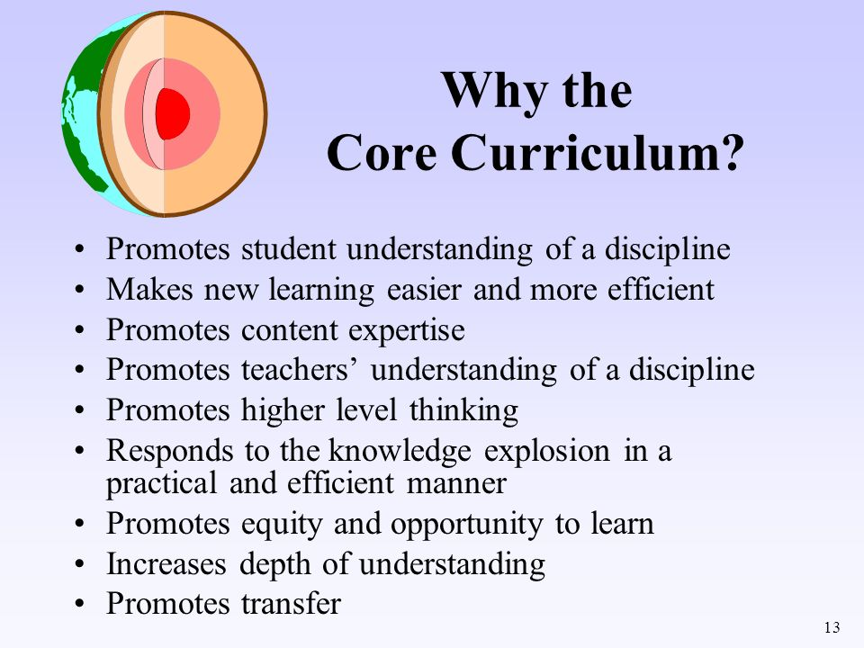 Why the Core Curriculum