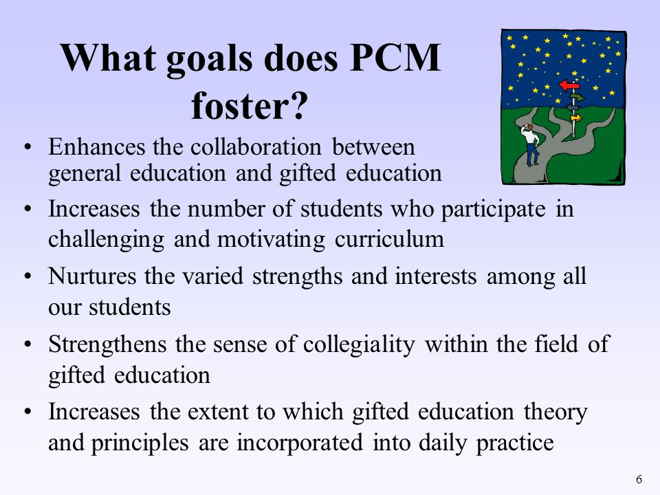 What goals does PCM foster