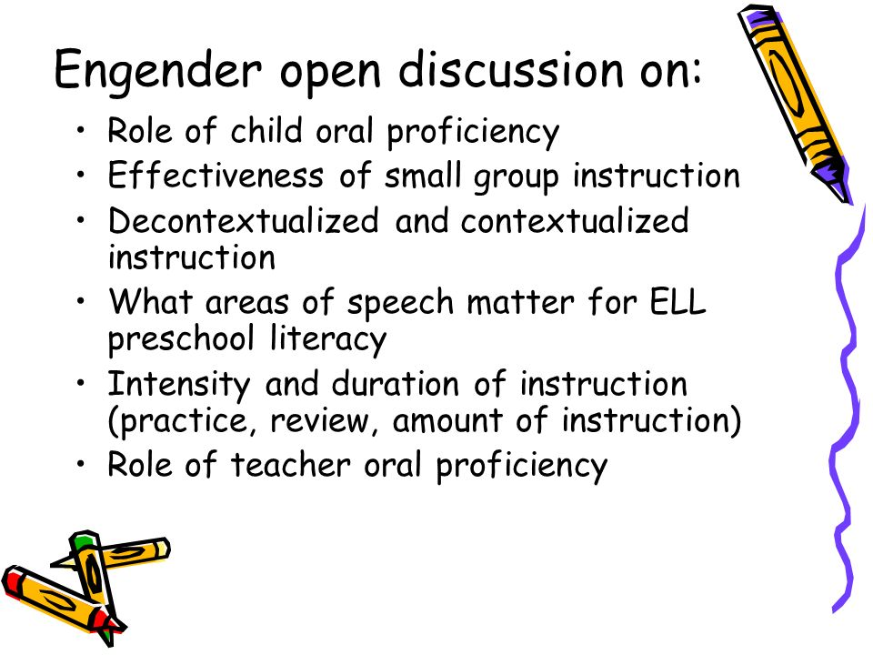 Engender open discussion on: