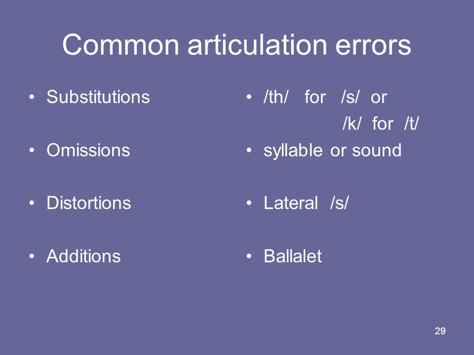Common articulation errors
