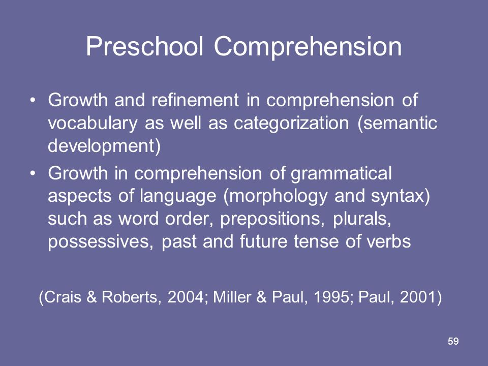 Preschool Comprehension