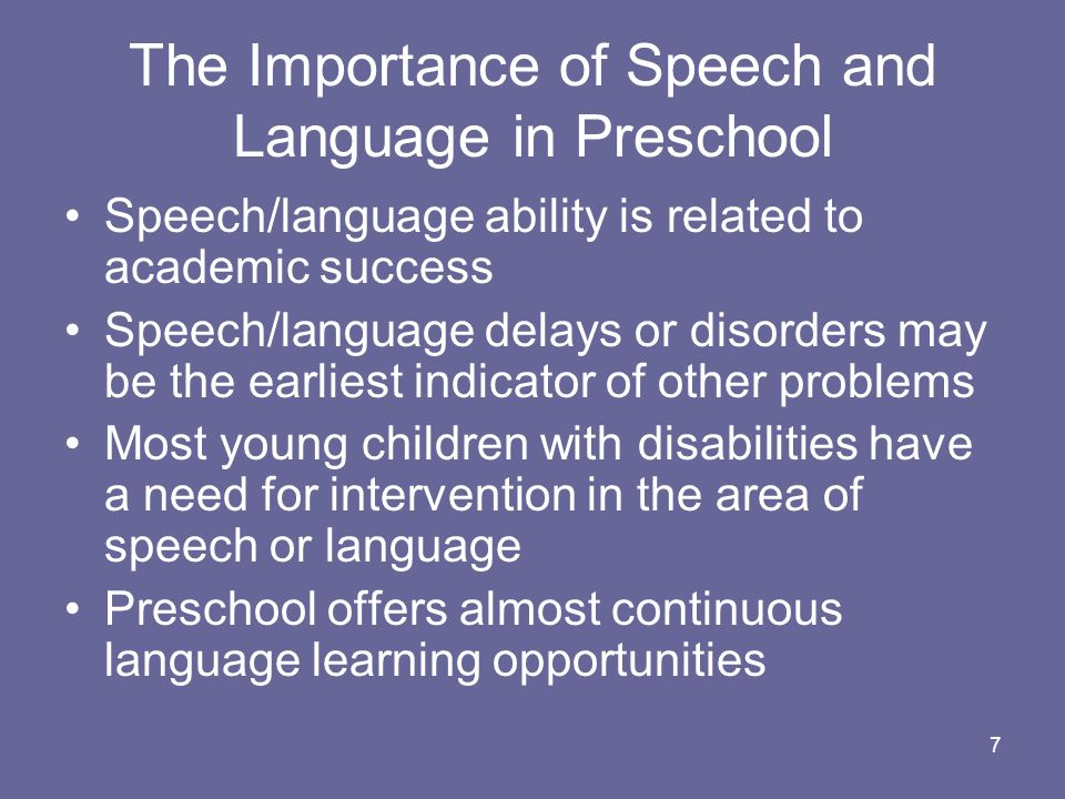 The Importance of Speech and Language in Preschool