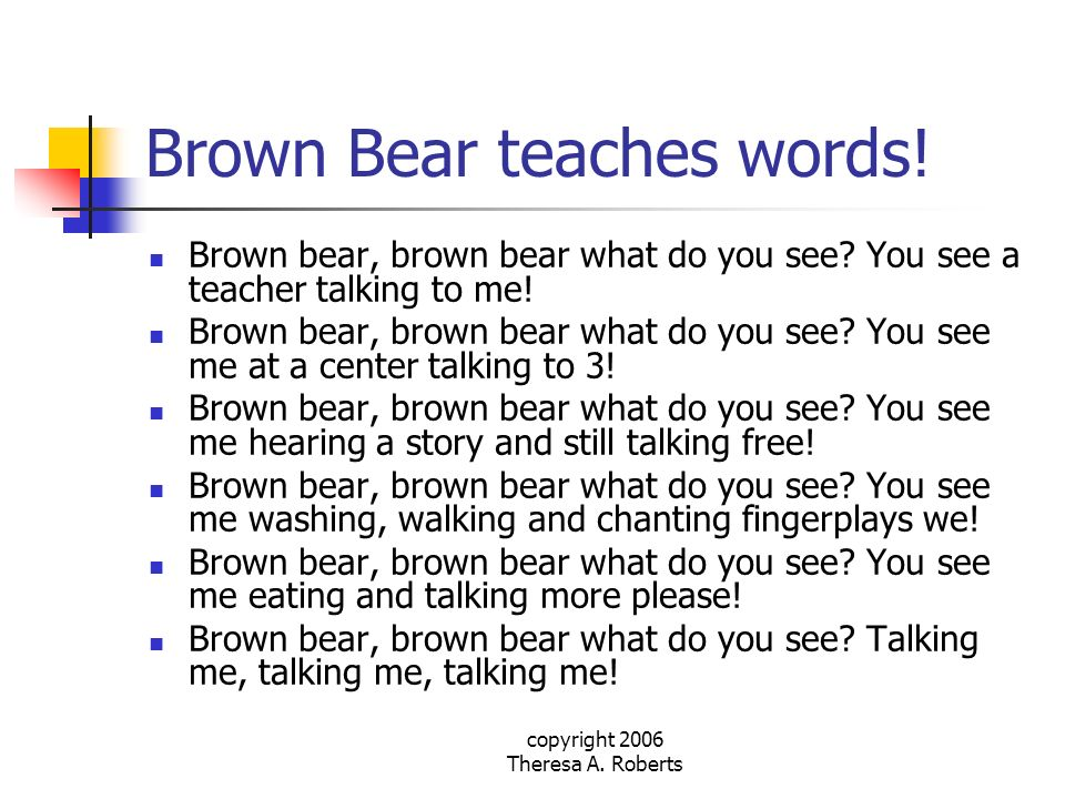 Brown Bear teaches words!
