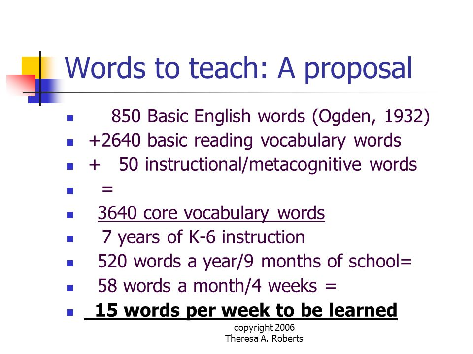 Words to teach: A proposal