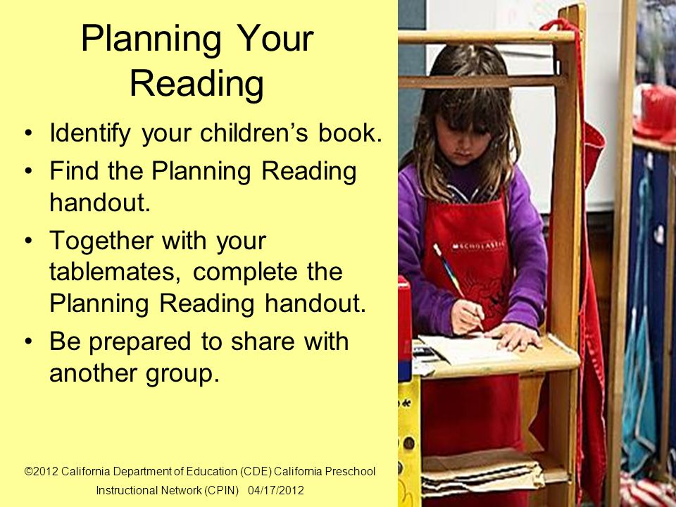 Planning Your Reading Identify your children's book.