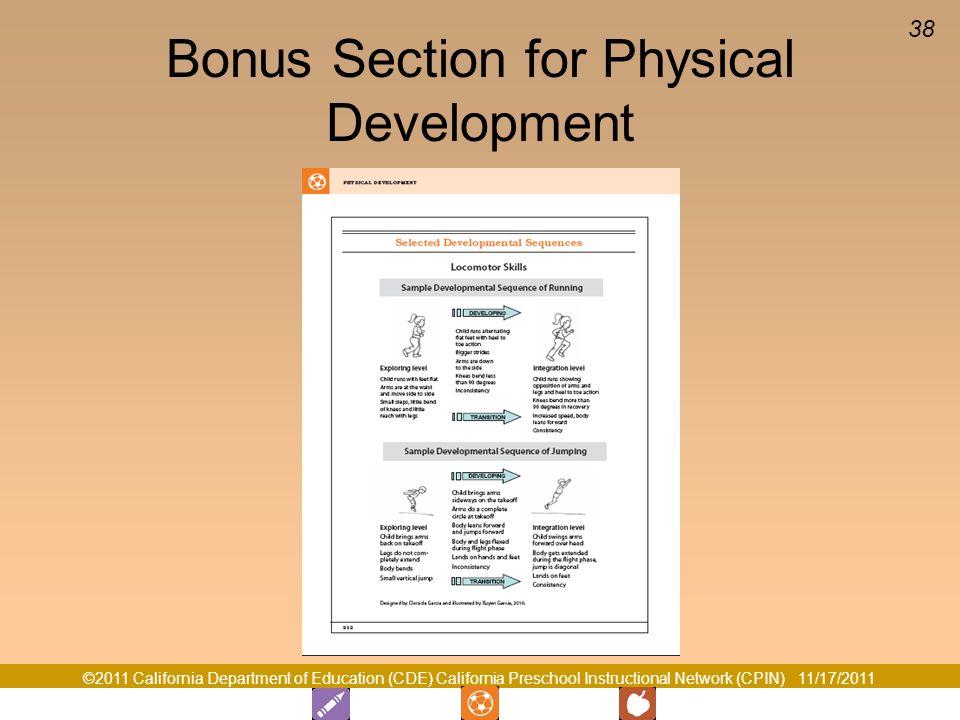 Bonus Section for Physical Development