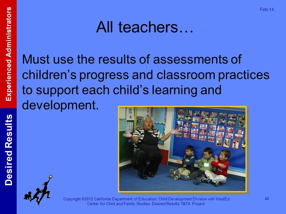 Mar-17 All teachers…