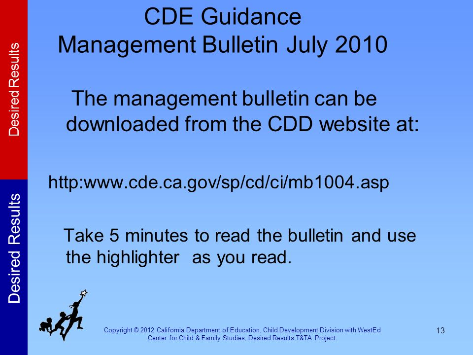 CDE Guidance Management Bulletin July 2010