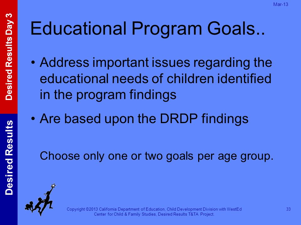 Educational Program Goals..