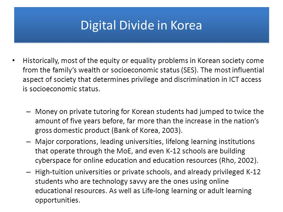 Digital Divide in Korea