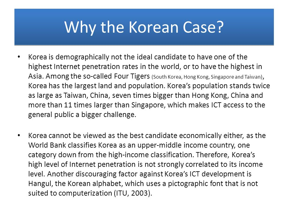 Why the Korean Case