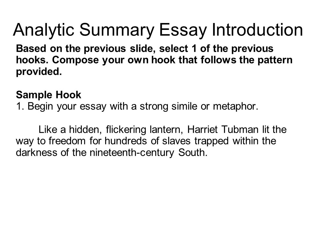 analytical introductions to essays A guide to writing the literary analysis essay  i introduction: the first paragraph in your essayit begins creatively in order to catch your reader's interest, provides essential background about the literary work, and.