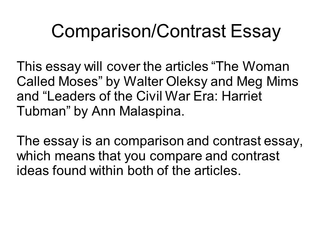 Comparison essay sample