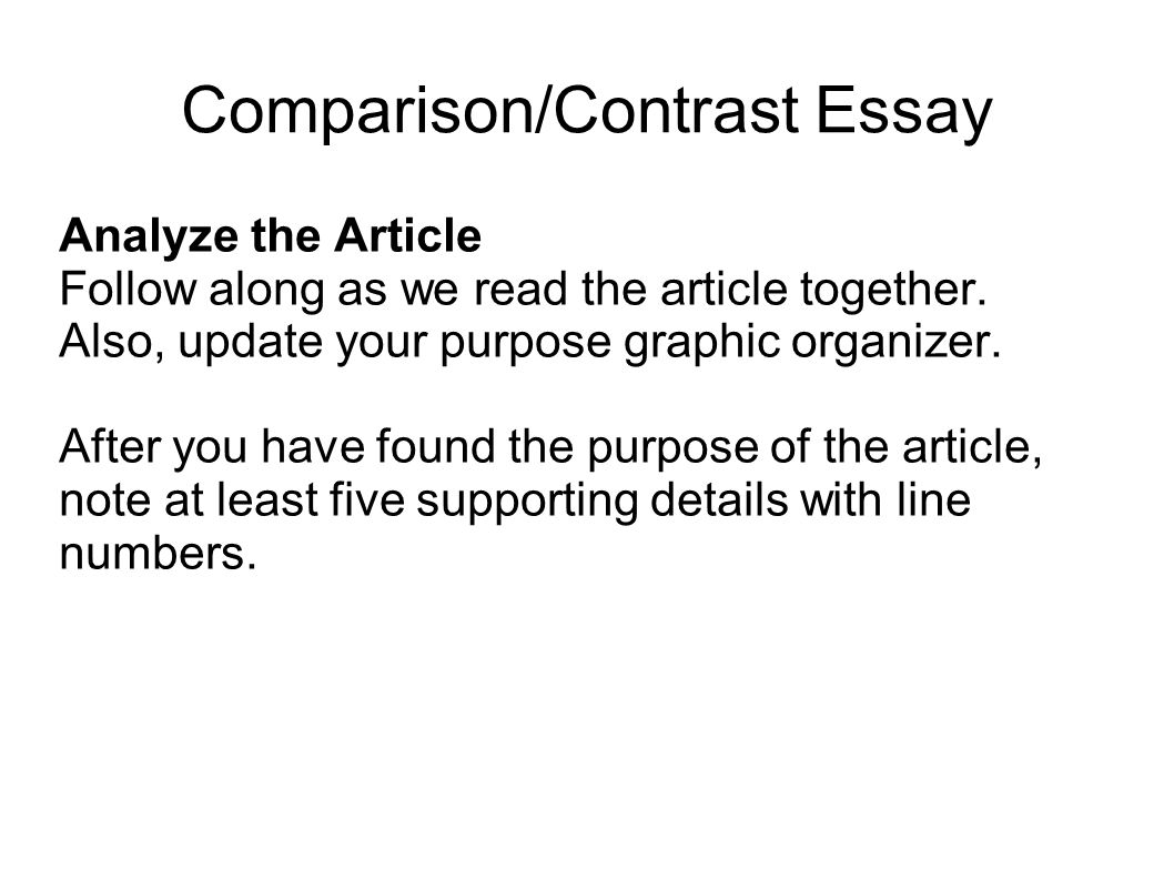 compare and contrast essays examples