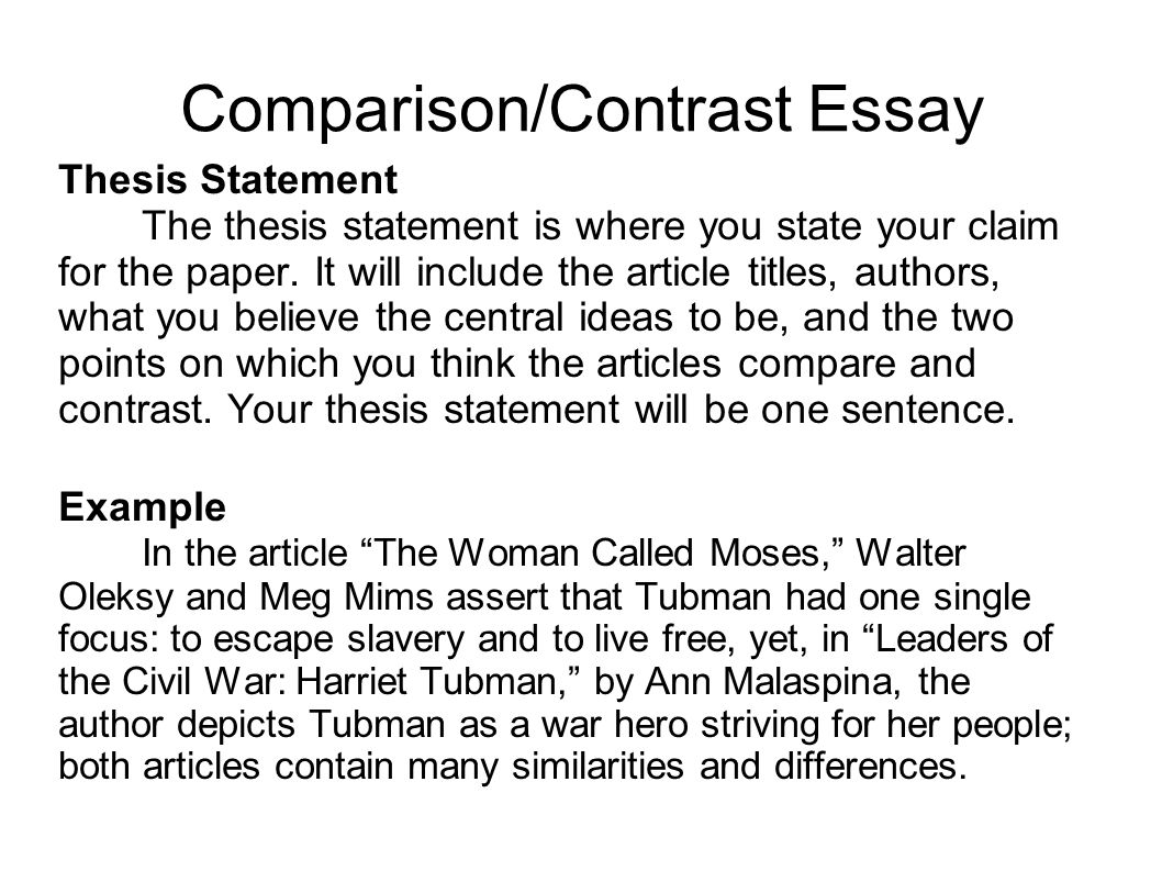 comparison similarities essay A comparison essay is an essay in which you either compare or contrast a specific feature/set of features between two essays.