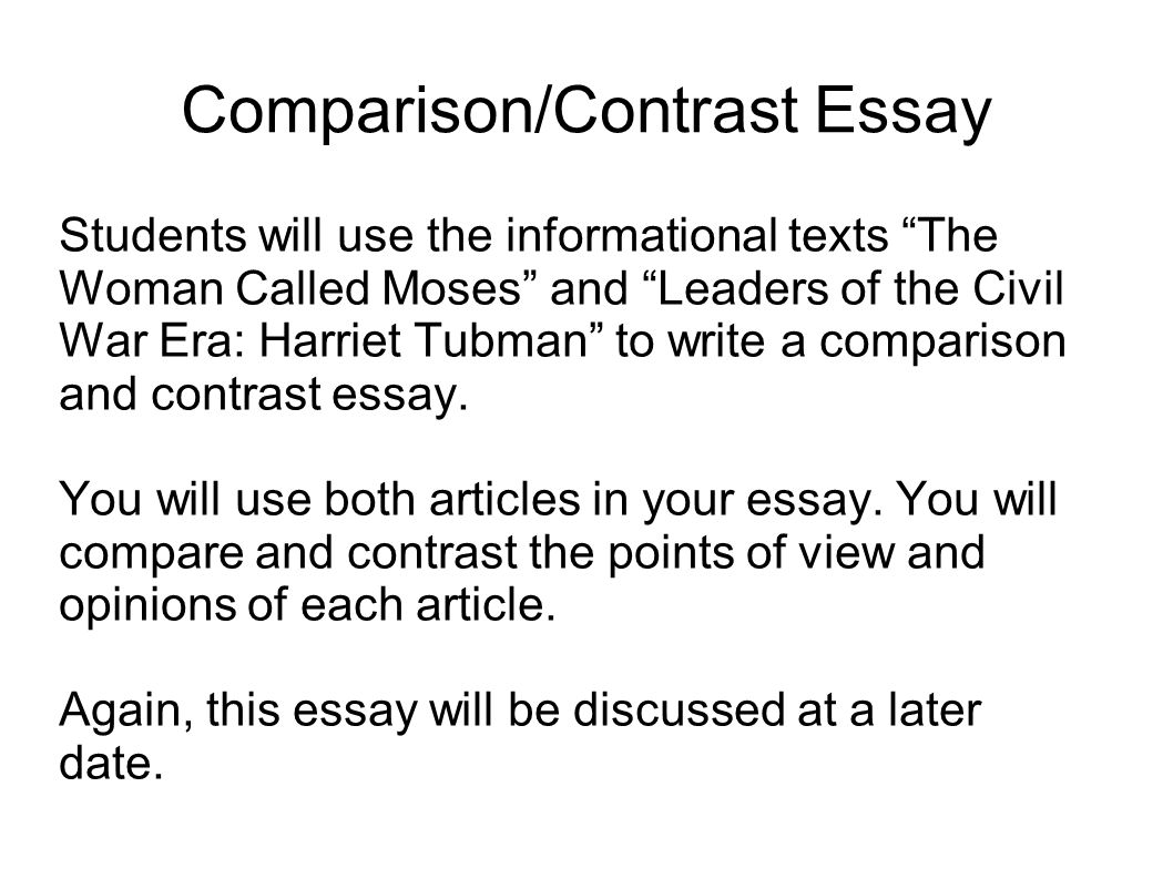compare and contrast essay on two articles Comparison & contrast writing  in compare and contrast writing, at least two subjects or objects of  below is richard's complete essay about two pieces of.